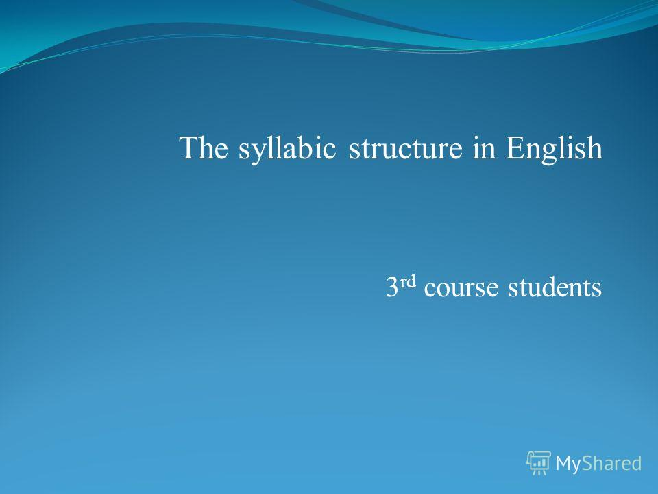 The syllabic structure in English 3 rd course students