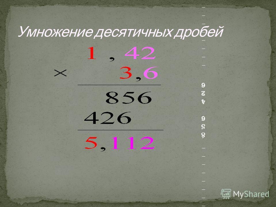 1, 42× 3,6 ________________________________ 856 426 _________________________________ 5,112 1, 42× 3,6 ________________________________ 856 426 _________________________________ 5,112
