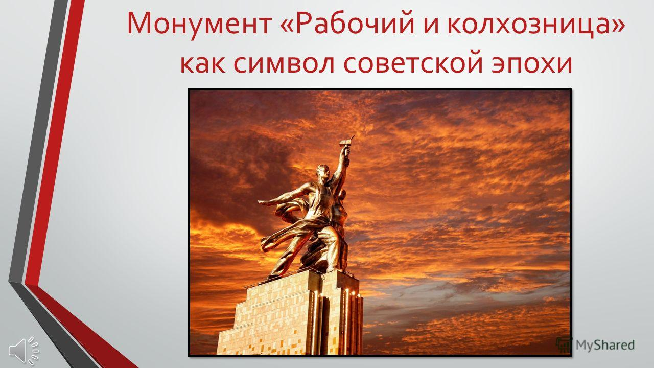 презентация на тему день памяти и почестей