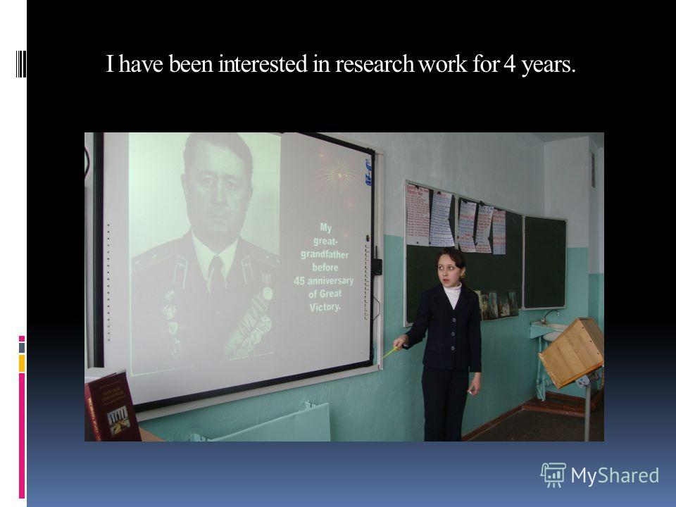 I have been interested in research work for 4 years.