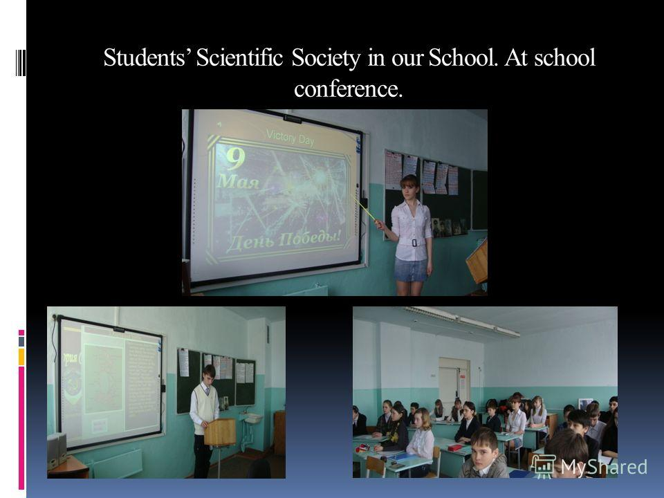 Students Scientific Society in our School. At school conference.