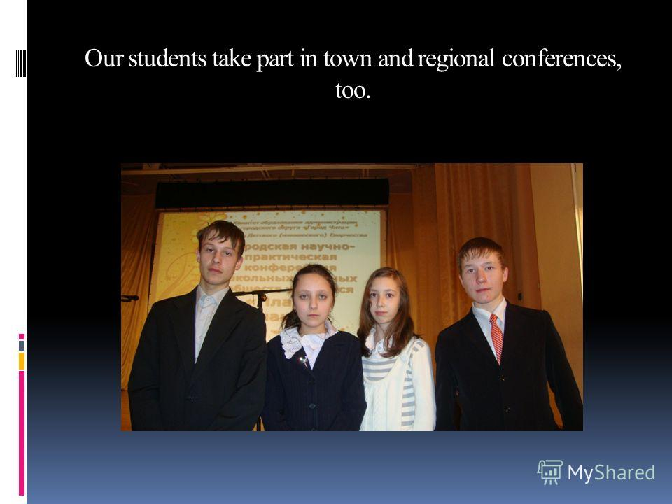 Our students take part in town and regional conferences, too.