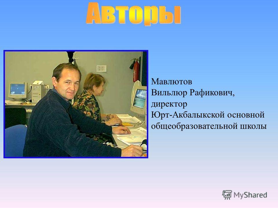 Махерова Лариса Викторовна, заместитель начальника Центрального РОО