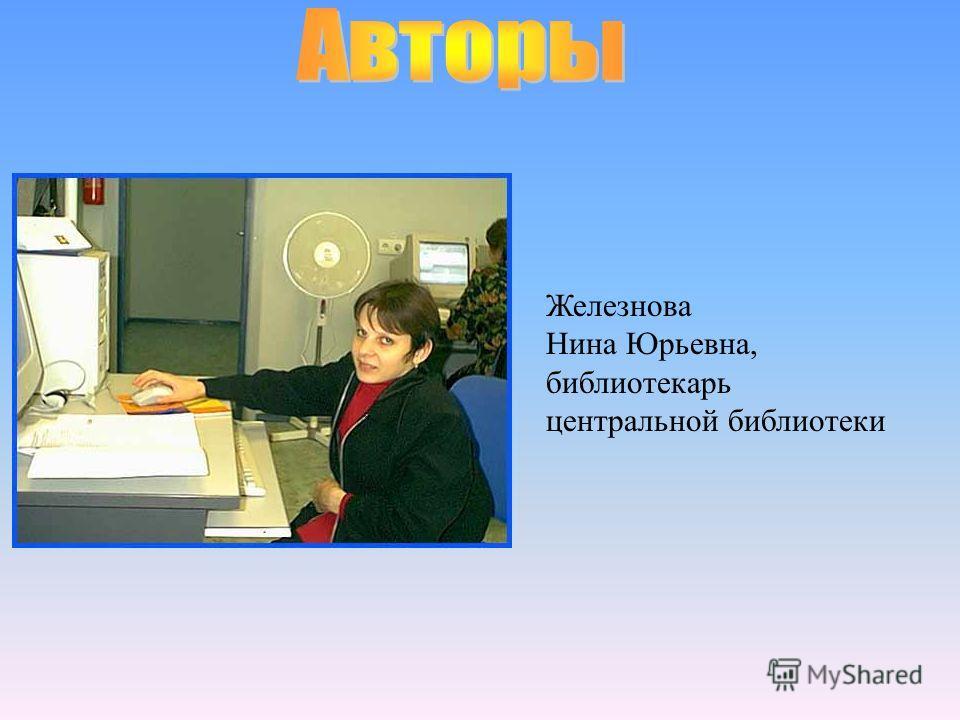 Тарова Любовь Андреевна, зав. методическим кабинетом Колыванского РОО