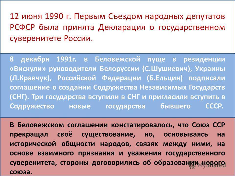 Гражданскоправовой договор с работниками белорусами