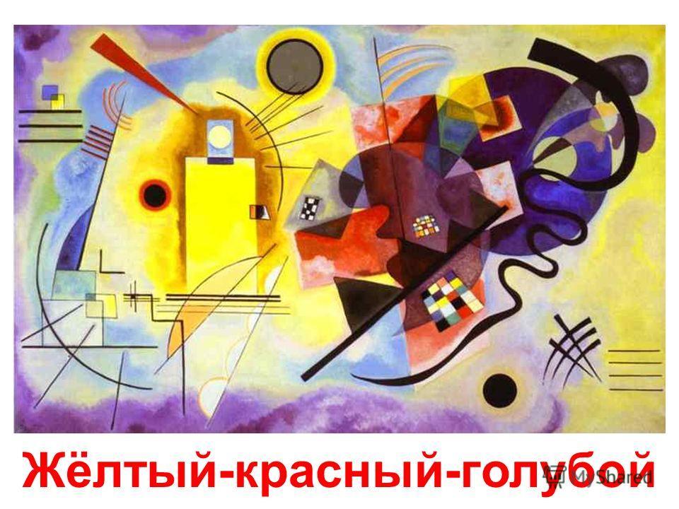 monet kandinsky and boccioni essay