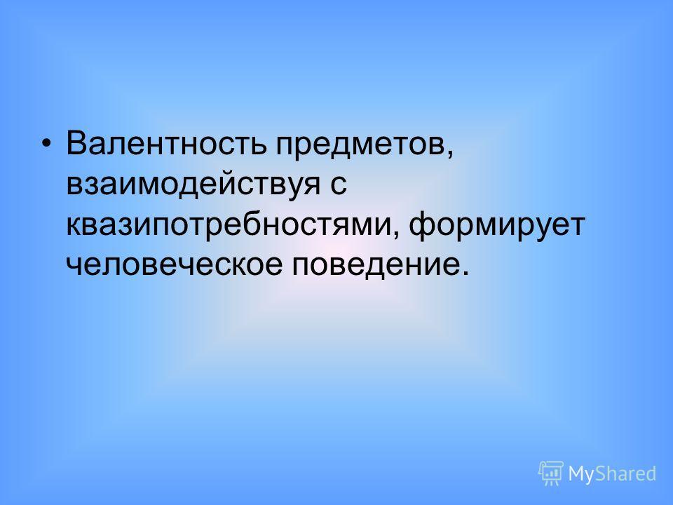 Т Левин (fb2) Флибуста