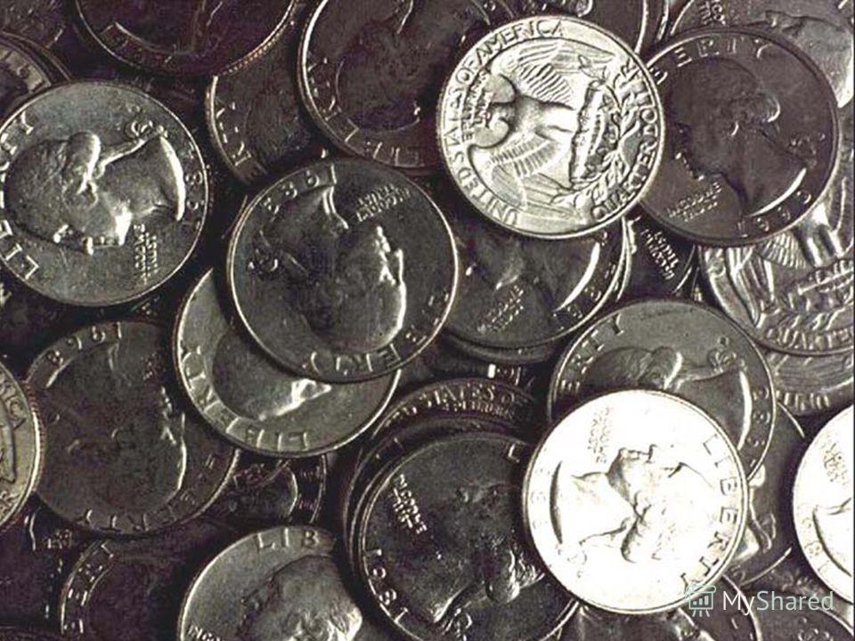 Как сделать железные деньги