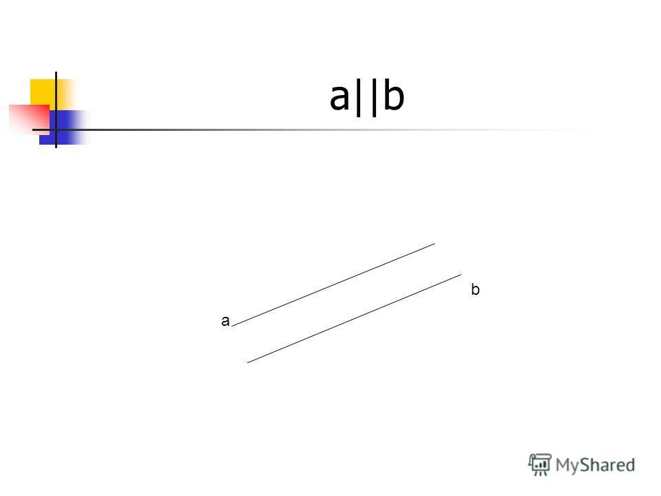 a||b a b