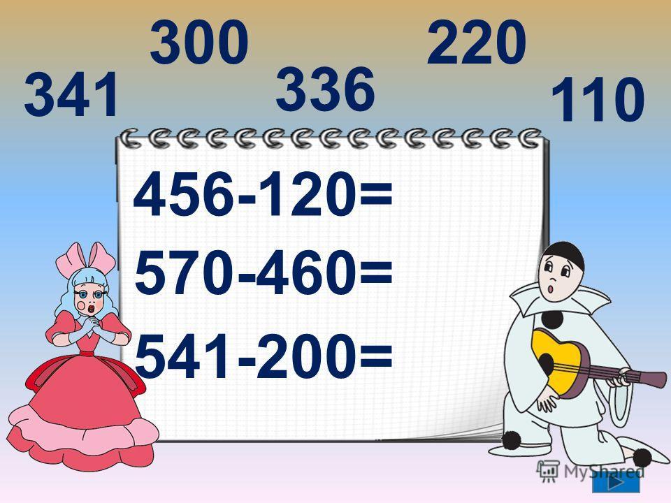 340+240= 220+130= 430+145= 580 350575 780 675