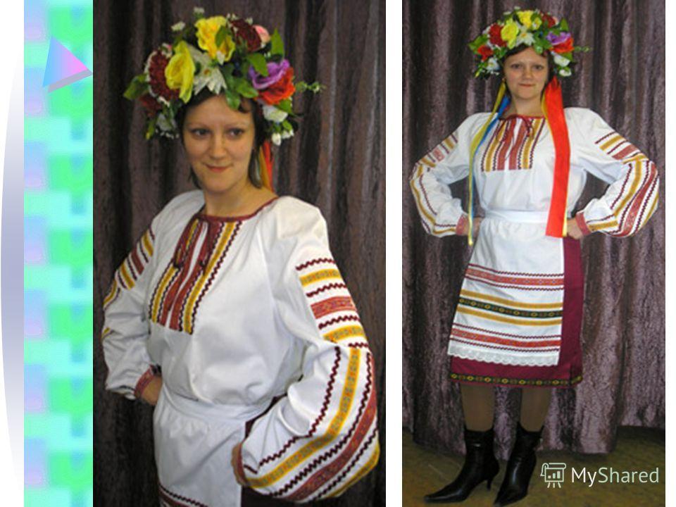 В прошлом основным материалом для народной одежды на Украине служило домотканое полотно из конопли или льна. Из него шили мужские и женские рубахи, штаны, фартуки, иногда и летнюю верхнюю одежду. Широко использовались и шерстяные ткани, как местного