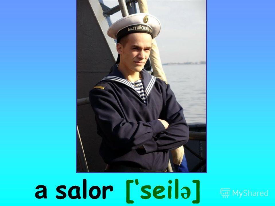 a salor [seil ə ]