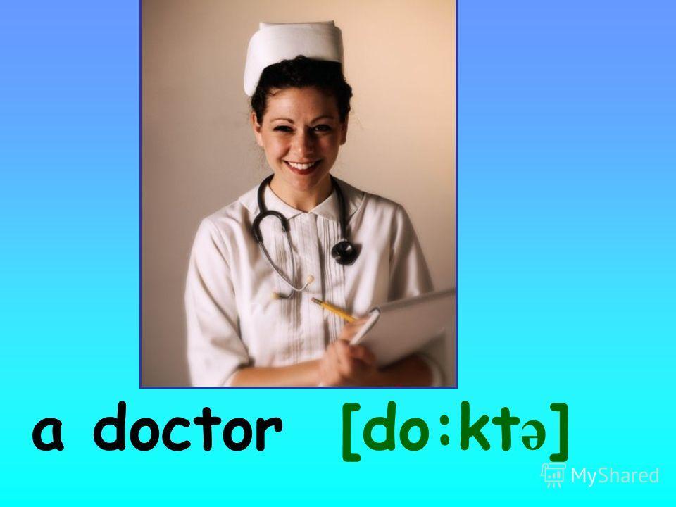a doctor [do:kt ə ]