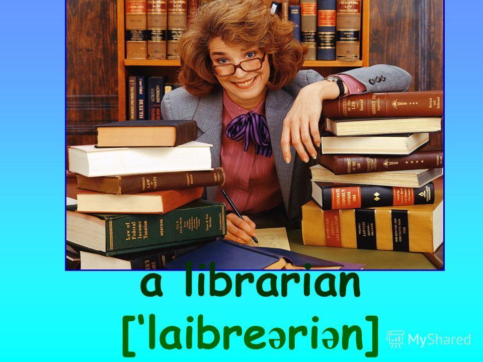 a librarian [laibre ə ri ə n]