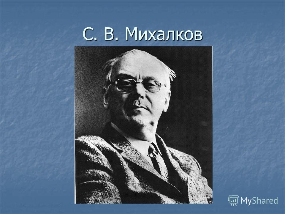 А.П. Сумароков