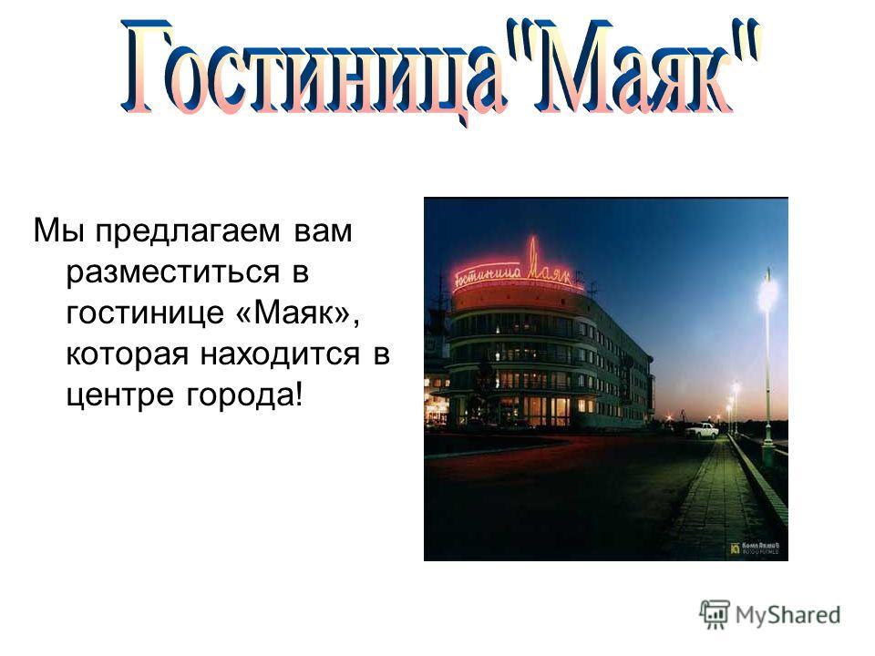 Бюджет трёхдневной поездки в Омск.