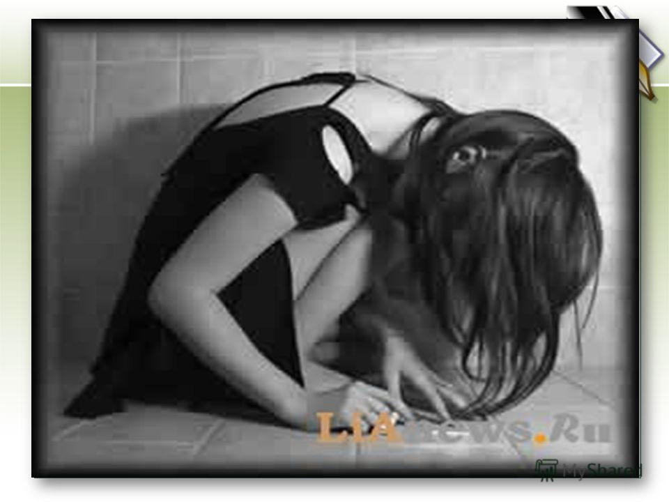 Сильные боли при менструациях лекарства
