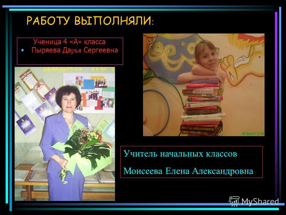 МОУ средняя общеобразовательная школа 9 г. Искитима Новосибирской области Научно-исследовательская работа по теме «В школу с улыбкой!»