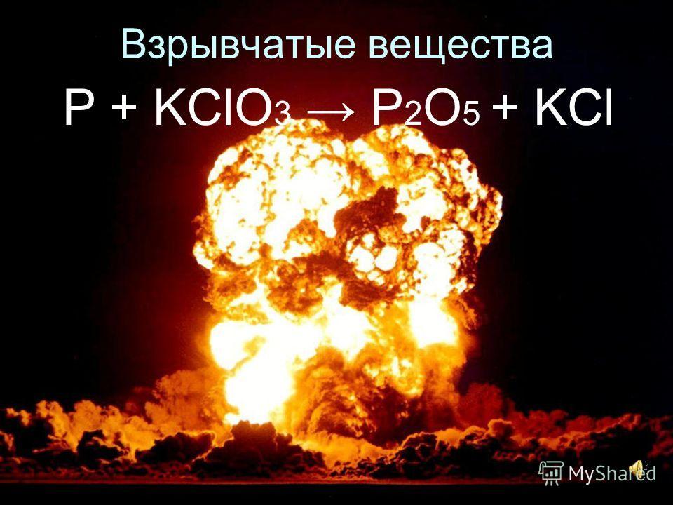 Брожение глюкозы Бродильный цех C 6 H 12 O 6 C 2 H 5 OH + CO 2