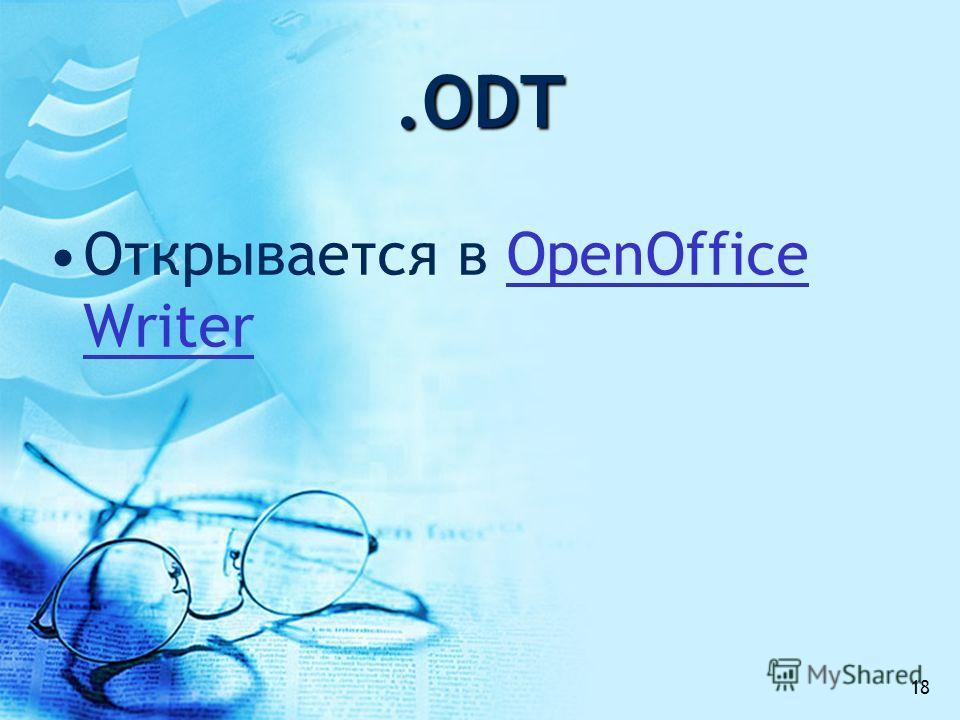 .ODT Открывается в OpenOffice WriterOpenOffice Writer 18