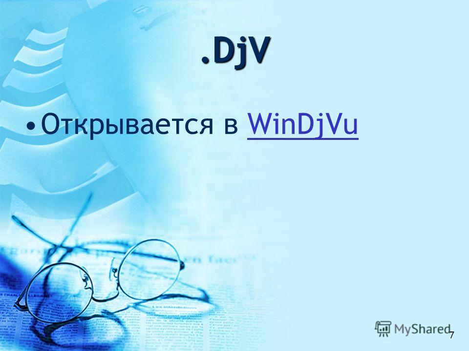 .DjV Открывается в WinDjVuWinDjVu 7