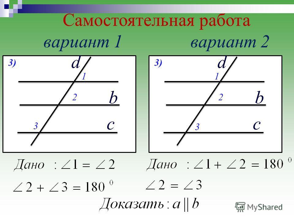 d b c 3)3) 1 3 2 d b c 3)3) 1 3 2