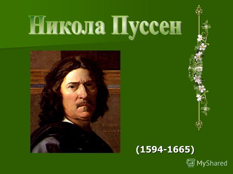 (1594-1665)
