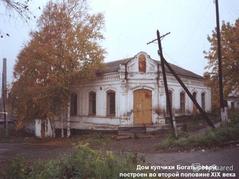 Бывшая усадьба ефрейтора Курочкина. Здание построено в конце XIX века. Сегодня часть здания занимает церковно-приходская школа.