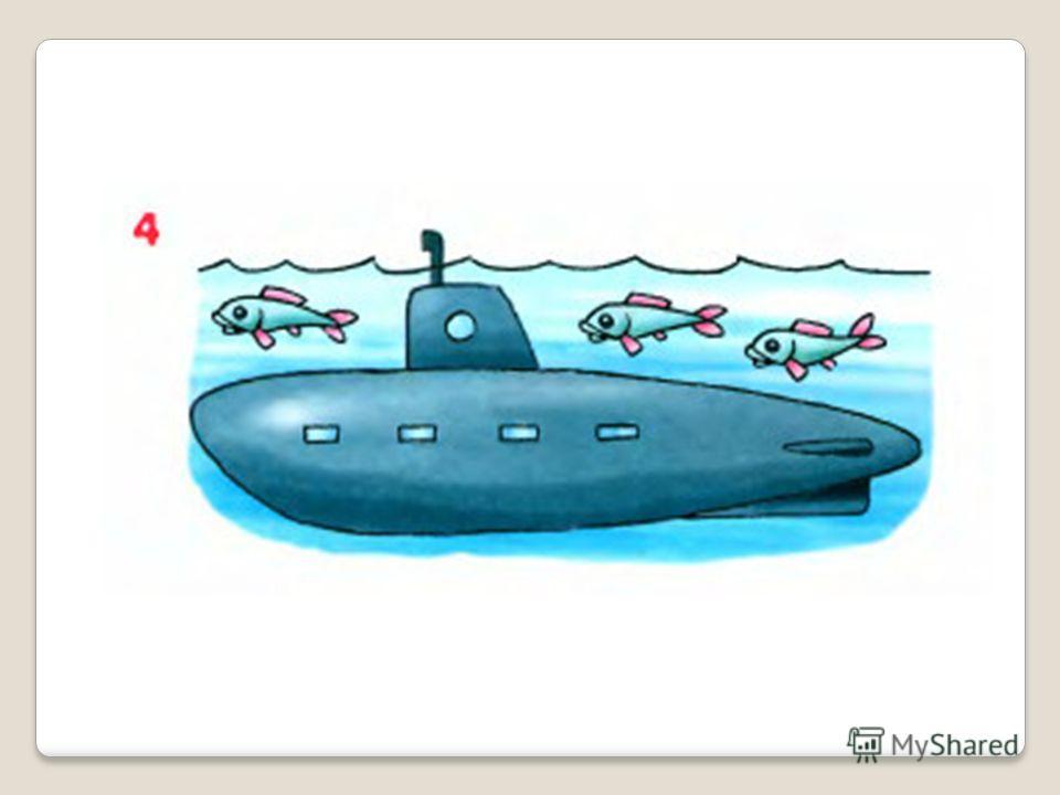 лодки нарисованные для детей