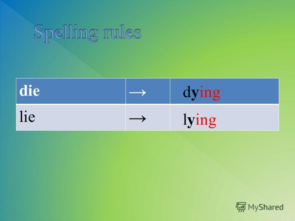 die lie dying lying