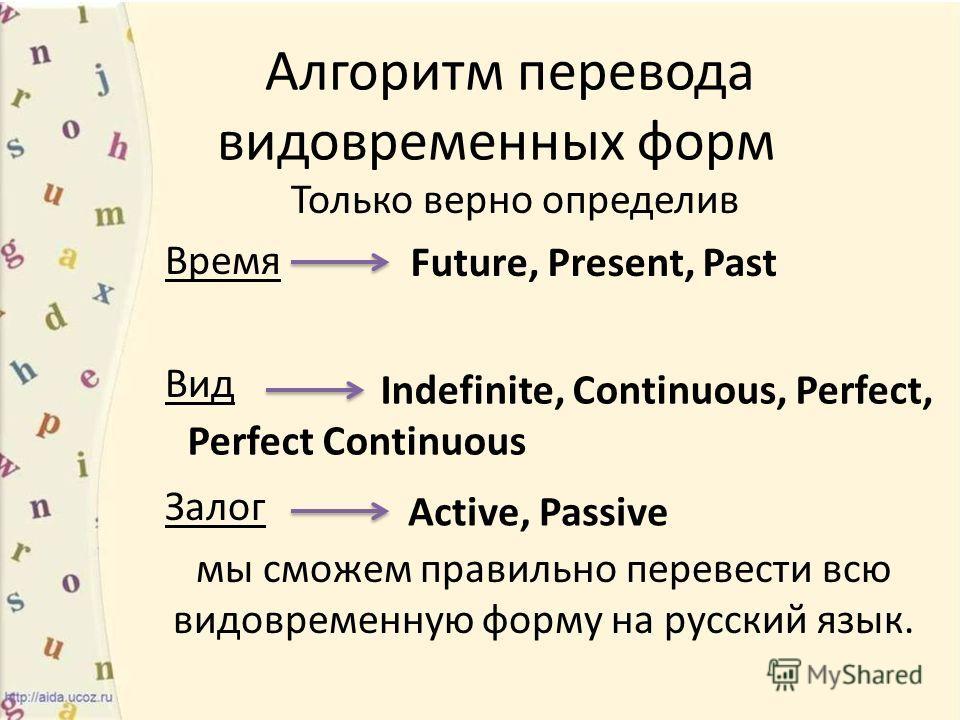 Present- русский перевод - bab la словарь