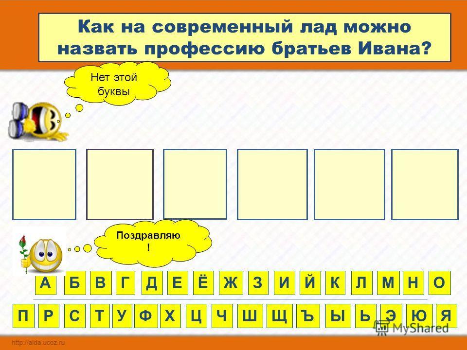 http://aida.ucoz.ru р Т 2