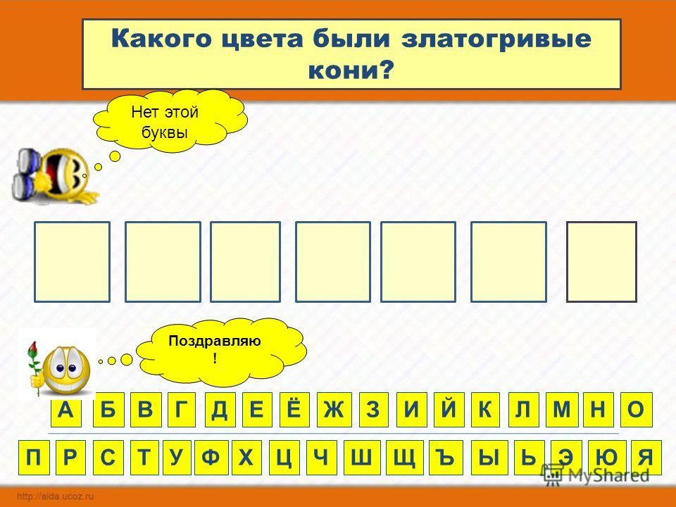 http://aida.ucoz.ru р Т 5