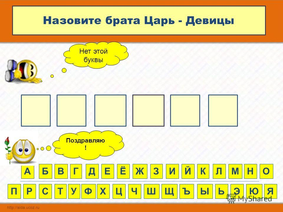 http://aida.ucoz.ru н Ф и а л