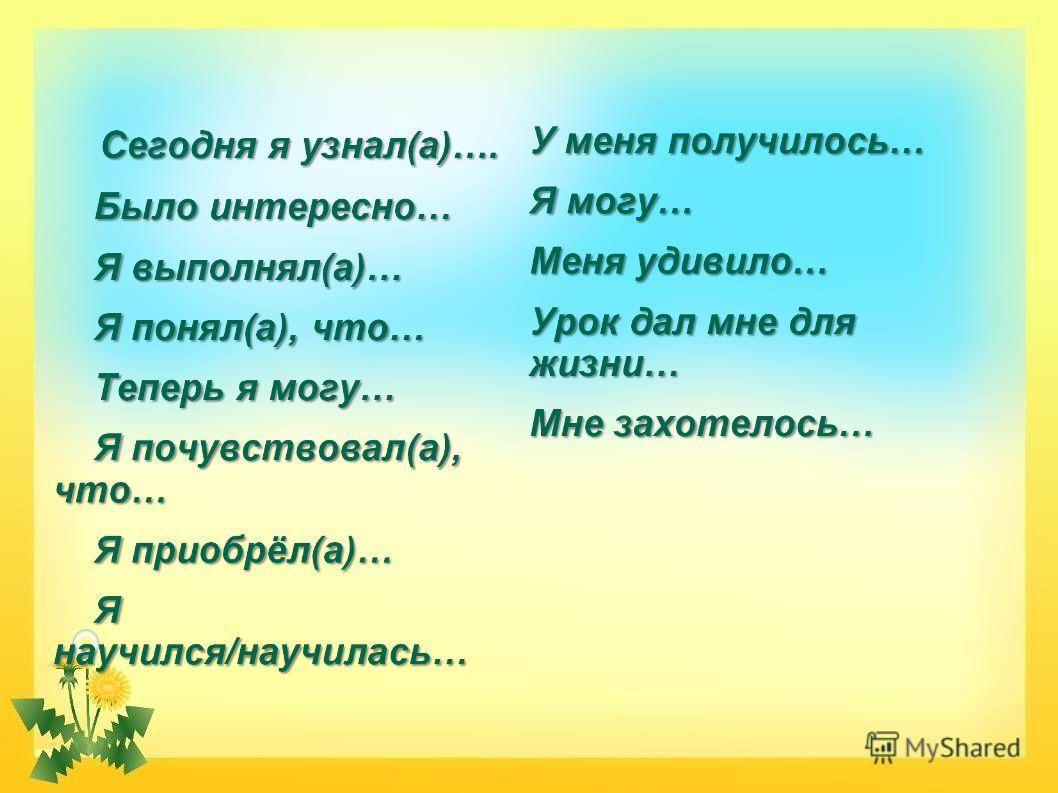 работа учителем начальных классов москва и московская область