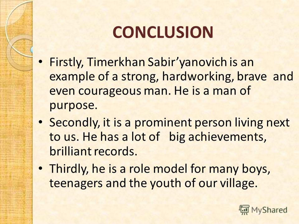 Firstly, Timerkhan Sabiryanovich is an example of a strong, hardworking, brave and even courageous man. He is a man of purpose. Secondly, it is a prominent person living next to us. He has a lot of big achievements, brilliant records. Thirdly, he is