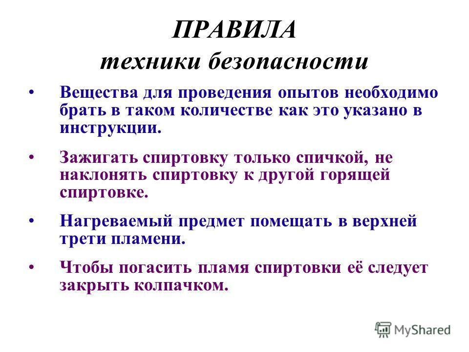 Статистика смертности Смертность среди мужчин увеличилась в 2,5 раза, среди женщин – в 3 раза. В России мужчины живут на 18 лет меньше, чем в США и на 12 лет меньше, чем в Европе. Алкогольная смертность в Сибири составляет 22 % от общего уровня. В Це