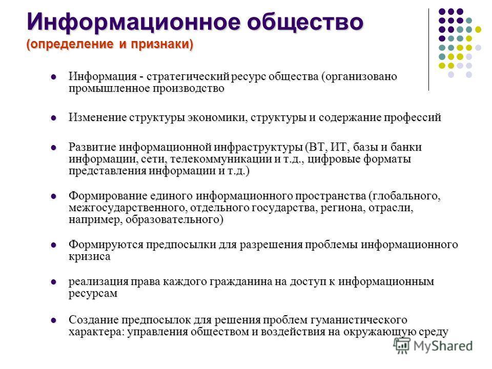 Из тотального диктанта 2013 http://totaldict.ru/texts/2013-1/ http://totaldict.ru/texts/2013-1/ Интернет для меня третий перелом в истории человеческой культуры – после появления языка и изобретения книги. В Древней Греции оратора, выступавшего на пл