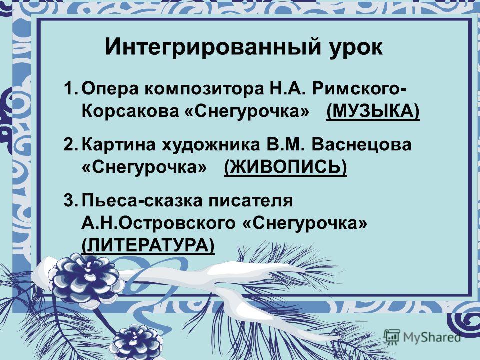цепи, урок лит-ры сочинение по цыганы пушкина кадры личной жизни