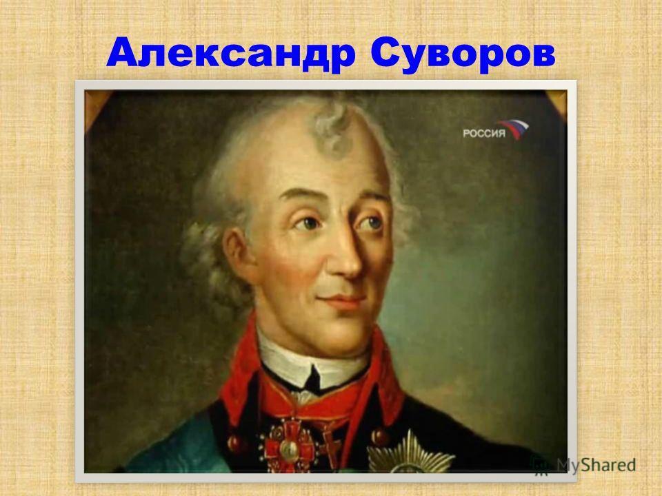 Морское сражение у мыса Гангут Сражение, произошедшее 9 августа 1714 года, стало первой в истории победой российского морского флота. В то время у России не было выхода к Балтийскому морю. Чтобы его обеспечить, нужно было разбить сильный шведский фло
