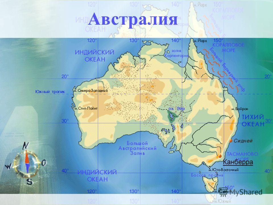 Австралия австралия канберра
