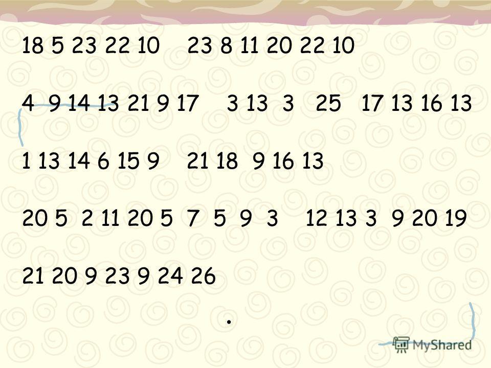18 5 23 22 10 23 8 11 20 22 10 4 9 14 13 21 9 17 3 13 3 25 17 13 16 13 1 13 14 6 15 9 21 18 9 16 13 20 5 2 11 20 5 7 5 9 3 12 13 3 9 20 19 21 20 9 23 9 24 26.