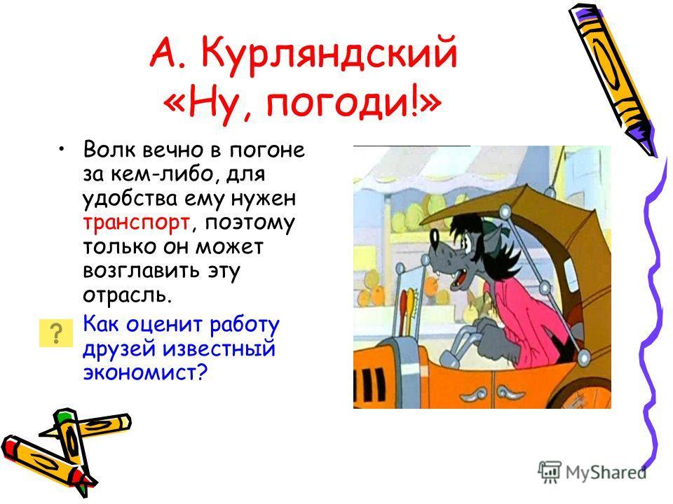ёж русская сказка
