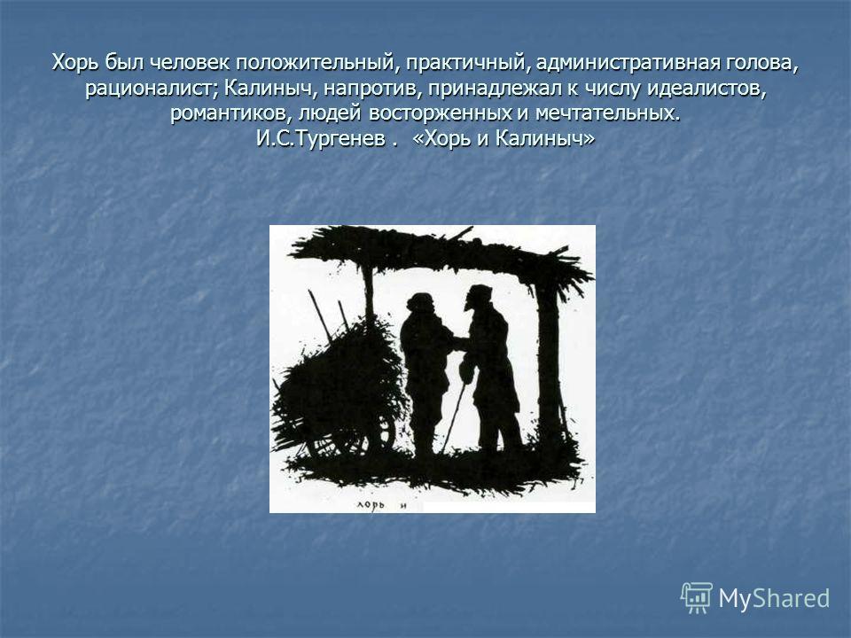 Решебник по русскому 8 Класс Бабайцева Сборник Заданий