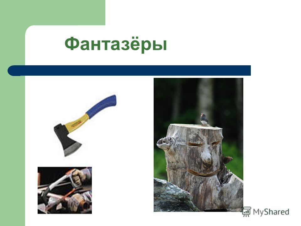 Задача Вычислить площадь поверхности цилиндра, если его высота 5 см, а радиус оснований 2 см.