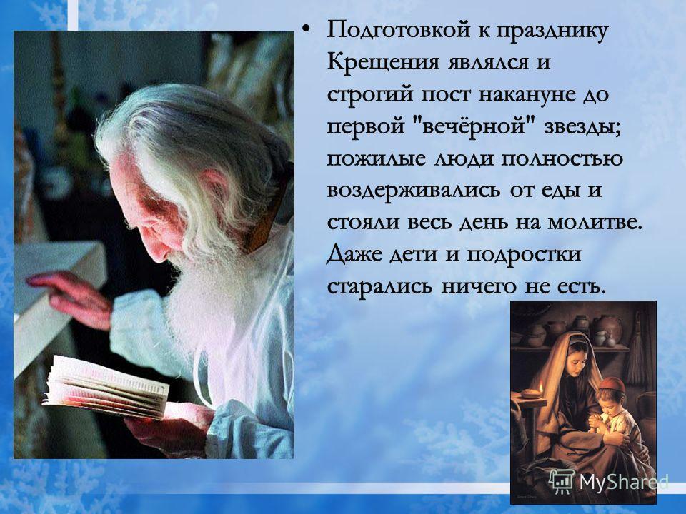 Молитва о встречи с человеком
