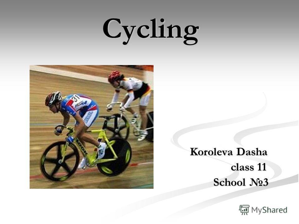 Cycling Koroleva Dasha сlass 11 School 3