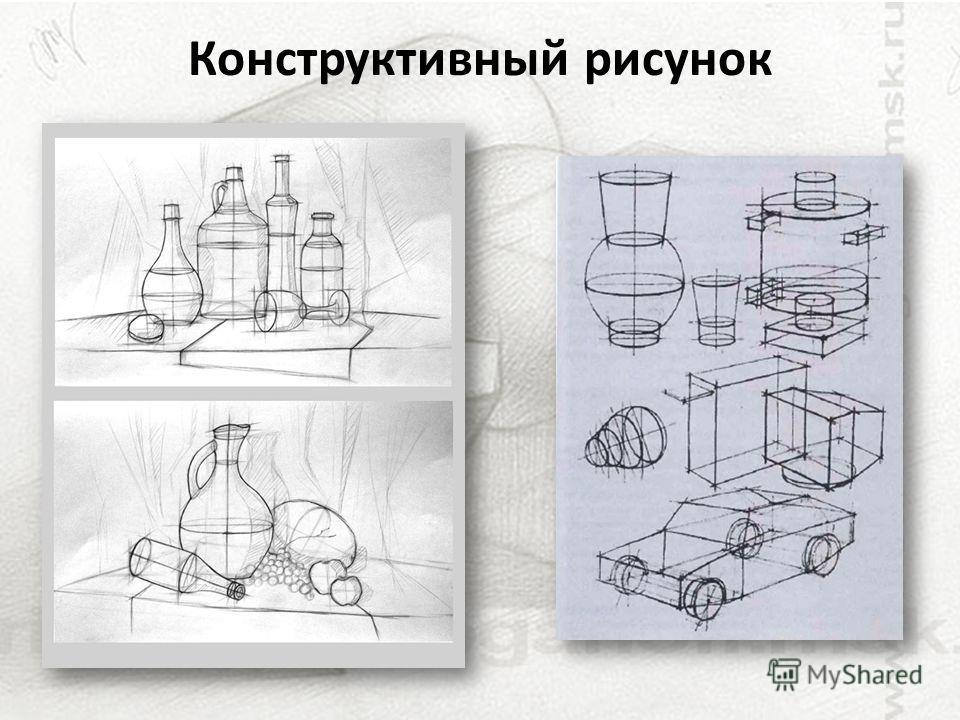 Основы рисунка. Рисунок изображение ...: www.myshared.ru/slide/438039