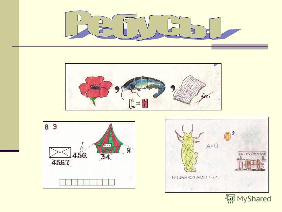Карточка 1: плотность, Карточка 2: мощность, Карточка 3: скорость, Карточка 4: давление, Карточка 5: работа, Ответы: