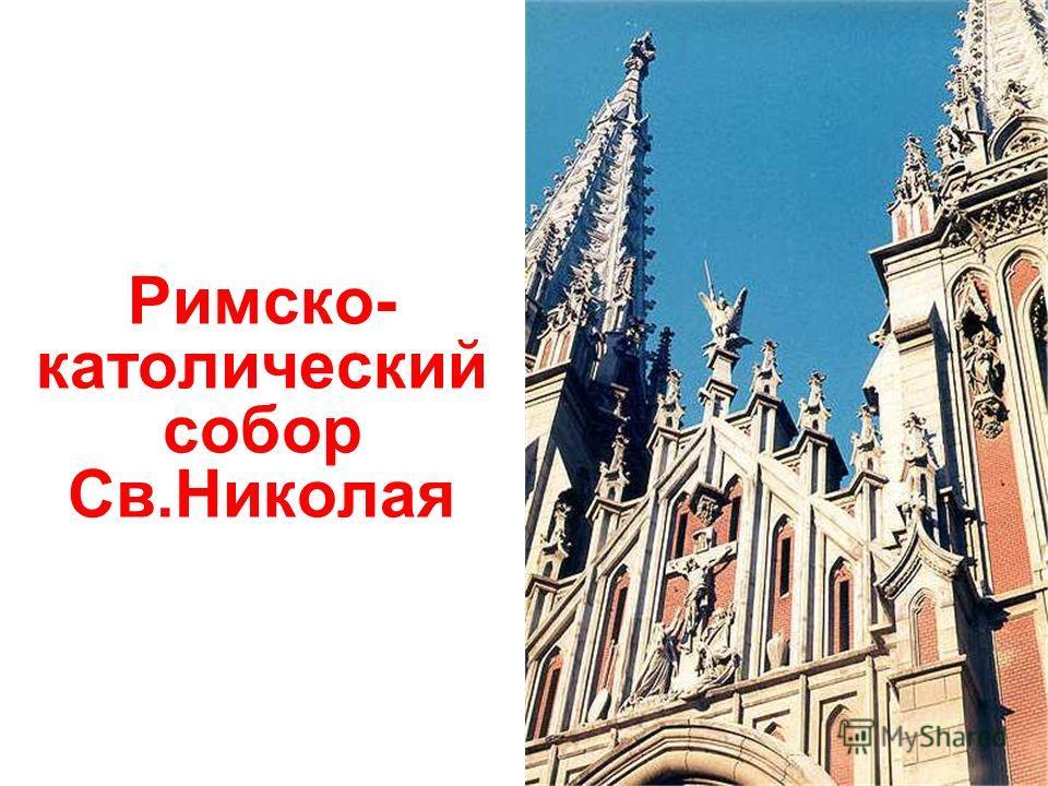 Владимирская горка. Скульптура
